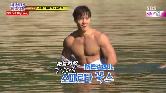 Running Man,Running Man Hàn Quốc,Yoo Jae Suk,Ji Suk Jin,Kim Joong Kook,Gary,Haha,Song Ji Hyo,Lee Kwang Soo