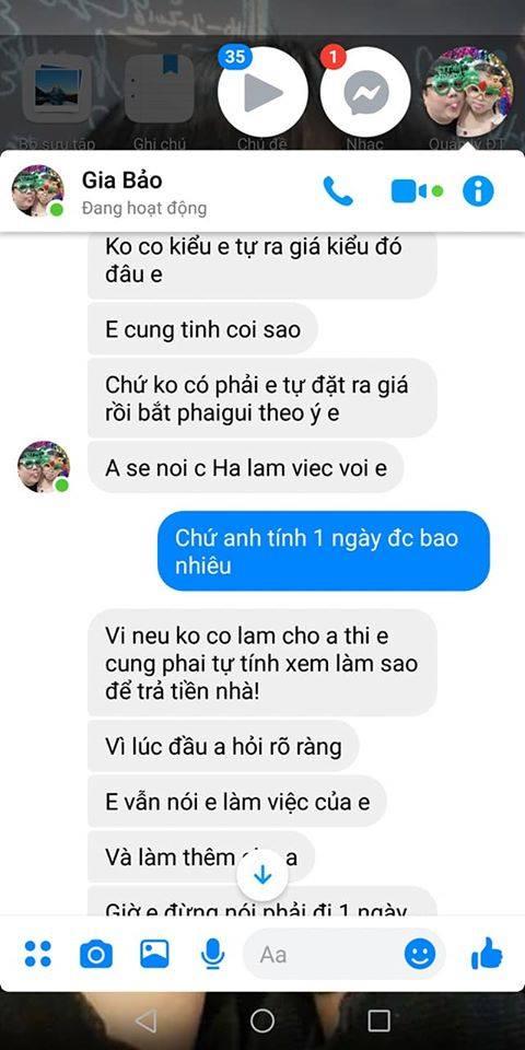 diễn viên Gia Bảo, sao Việt