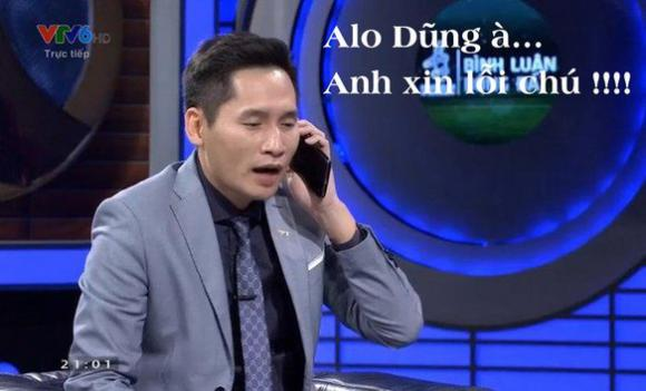 Bùi Tiến Dũng, Văn Toản, U22 Việt Nam