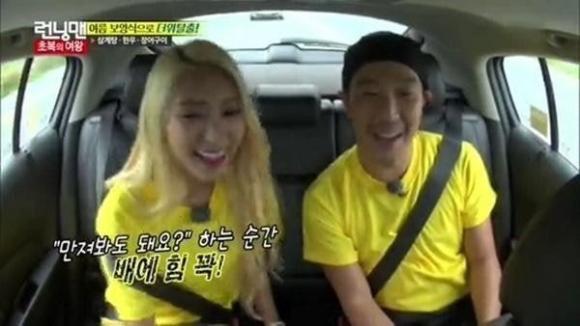 sao nữ hàn thắt dây an toàn sai cách, sao Hàn, Bomi