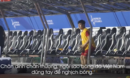 Phạm Hải Yến, SEA Games 30, Tuyển nữ Việt Nam