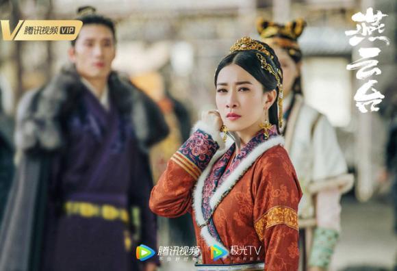 Yến Vân Đài,Xa Thi Mạn,Đường Yên,phim Hoa ngữ