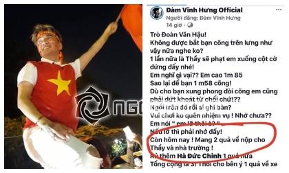 ca sĩ đàm vĩnh hưng, nhà Đàm Vĩnh Hưng, sao Việt