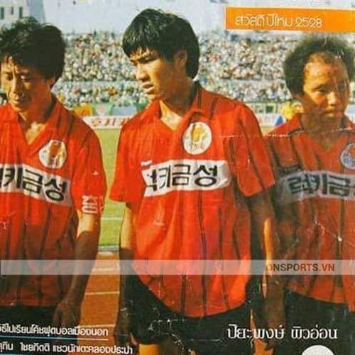 HLV Park Hang-seo, U22 Việt Nam, SEA Games 30
