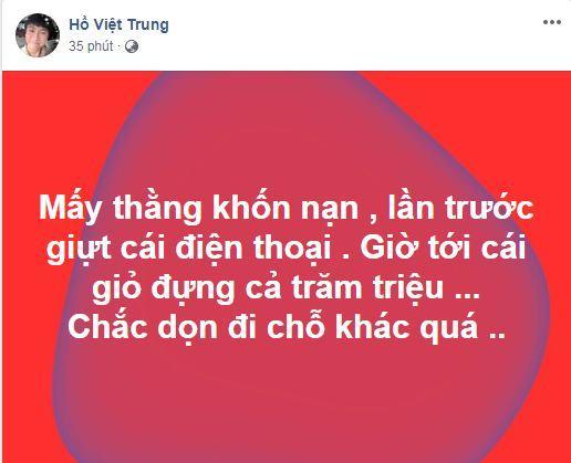 Hồ Quang Hiếu, Hồ Việt Trung, sao Việt
