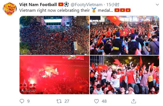 SEA Games, báo Trung Quốc, Việt Nam, đi bão