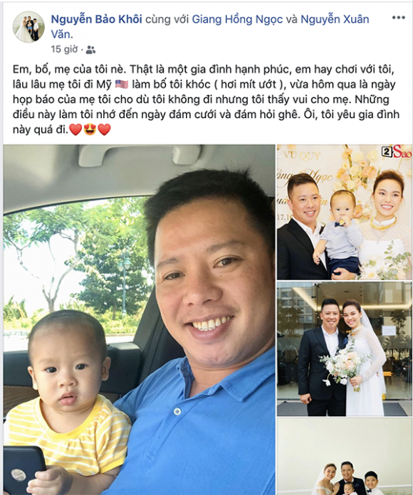 ca sĩ giang hồng ngọc, sao Việt