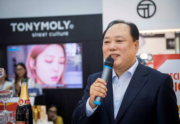 Tonymoly, mỹ phẩm Tonymoly, mỹ phẩm Hàn Quốc