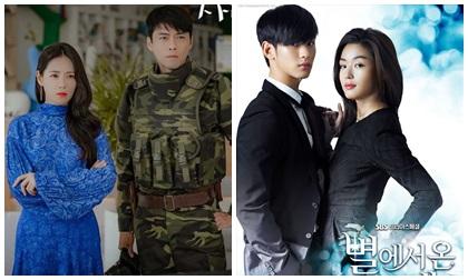 sao Hàn,Jeon Ji Hyun,Jeon Ji Hyun mặc váy cưới