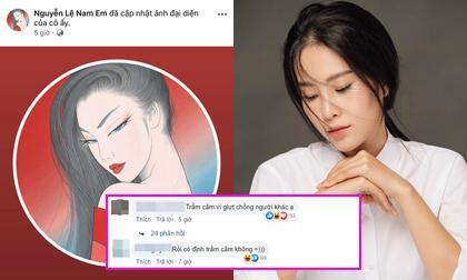 Nam Em, Quốc Bảo, sao Việt