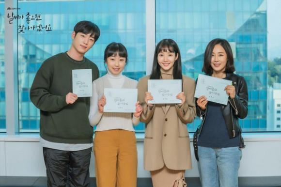 phim Hàn,Park Min Young,Seo Kang Joon