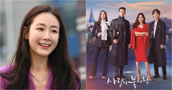 choi ji woo, son ye jin, hyun bin, khách mời, hạ cánh nơi anh