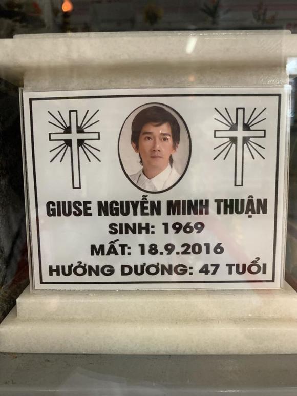 Minh Thuận, Cát Phượng, sao Việt