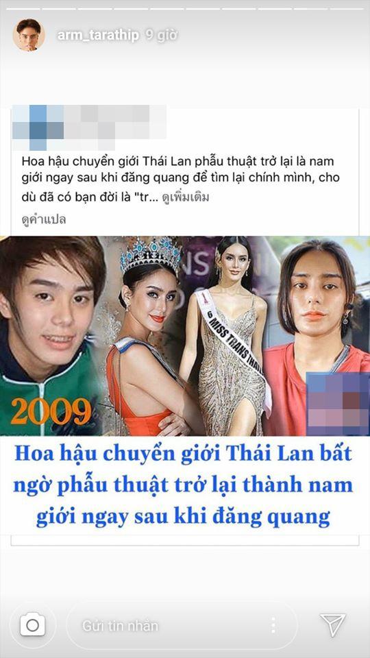 Hoa hậu chuyển giới Thái Lan,Trithipnipa Thippaphada,sao Thái