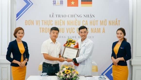 Viện thẩm mỹ Siam Thailand, Hút mỡ