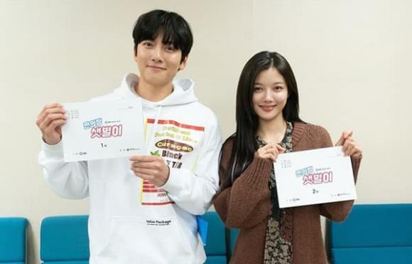 Ji Chang Wook, Kim Yoo Jung, sao Hàn