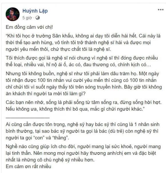Huỳnh Lập, Việt Hương, sao Việt