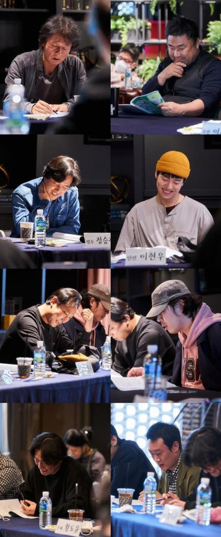 Park Seo Joon, IU, phim Dream