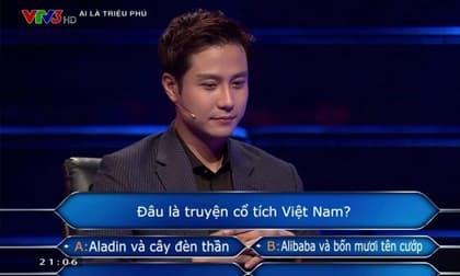 Thanh Sơn, Quỳnh Kool, sao Việt