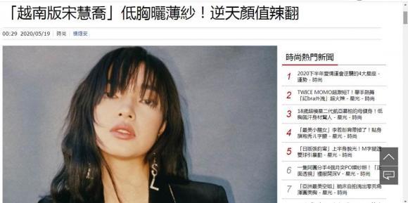 Hot girl châu bùi,châu bùi lên báo trung,Song Hye Kyo phiên bản Việt