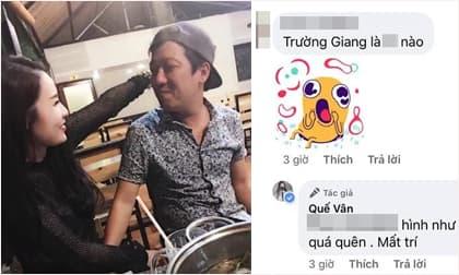 Quế Vân, sao Việt, bạn trai Quế Vân