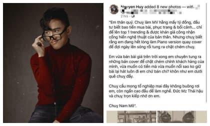 ca sĩ Hoà Minzy, sao Việt, hoa dâm bụt