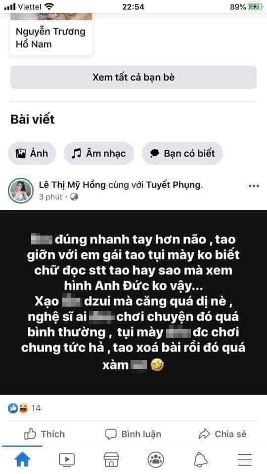 danh hài Trấn Thành, sao Việt, mc trấn thành