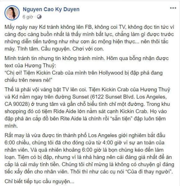 MC Kỳ Duyên, Hương Thủy, sao Việt