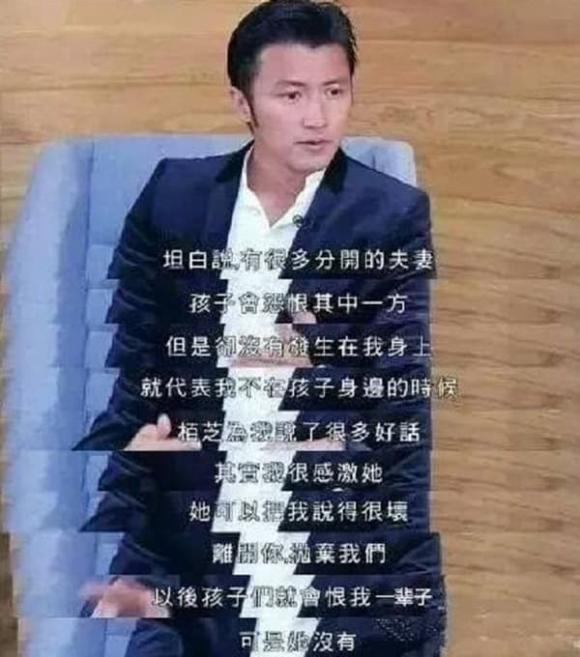 Tạ Đình Phong, Trương Bá Chi, Vương Phi