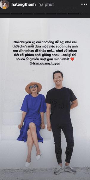 Louis Nguyễn, Tăng Thanh Hà, sao Việt, Trần Quang Tuyến