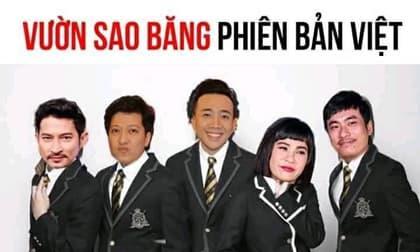 Huy Khánh, sao Việt