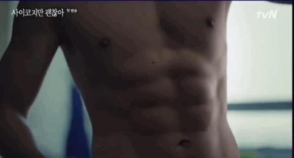 kim soo hyun, cơ bụng 6 múi, phim hàn