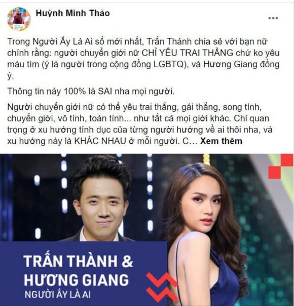 Huỳnh Minh Thảo, Trấn Thành, Hương Giang