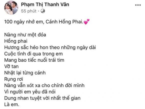 diễn viên Mai Phương, MC Ốc Thanh Vân, sao Việt
