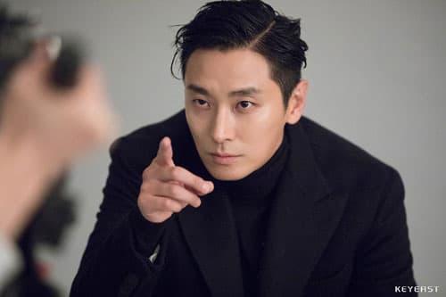 Joo Ji Hoon,Hoàng cung, nhà của sao