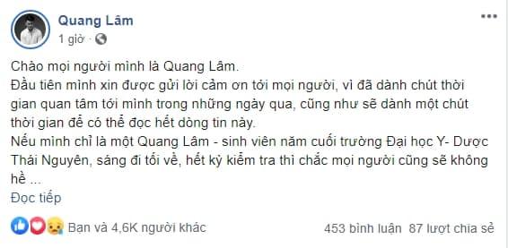 Người ấy là ai, Quang Lâm, Quang Lâm và Thanh Tâm