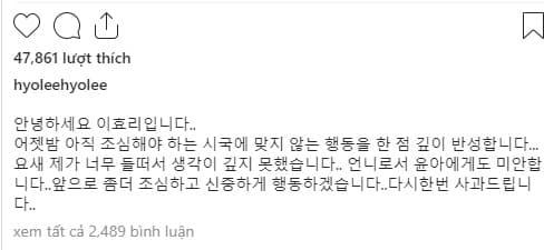 lee hyori, yoona, dịch covid-19, sao hàn