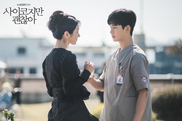 Kim Soo Hyun, Jonghyun (SHINee), sao hàn