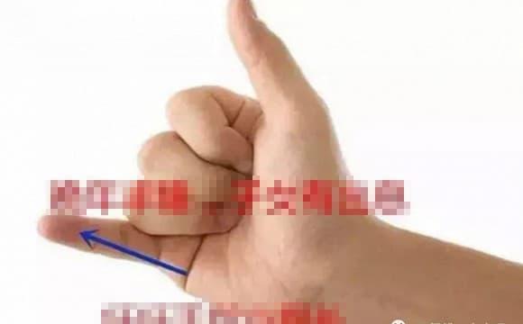 tướng số, nhìn ngón út đoán vận mệnh, đặc điểm ngón út nói lên điều gì