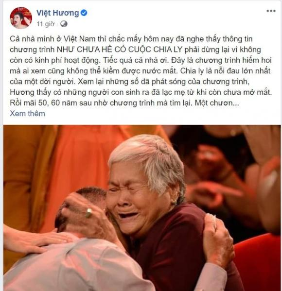 MC Thu Huyên, như chưa hề có cuộc chia ty, sao Việt