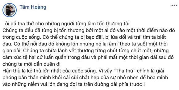 Người ấy là ai, nữ chính người ấy là ai, Phương Linh, Hoàng Tâm