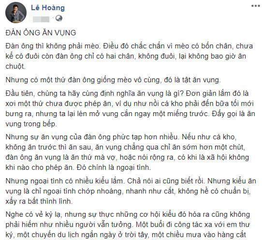 đàn ông ăn vụng, Lê Hoàng, quan điểm của Lê Hoàng