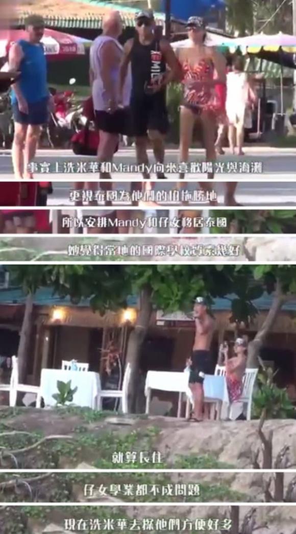 Kiều nữ TVB tiếp tục cặp kè với tỷ phú sòng bạc đã có vợ con