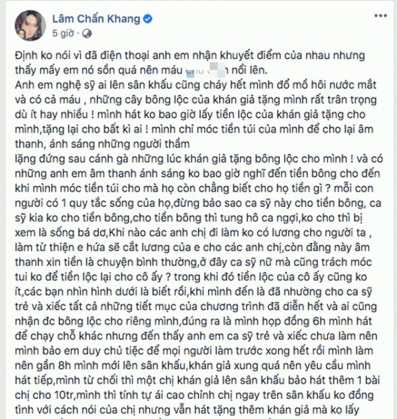 Lâm Chấn Khang, ca sĩ Lâm Chấn Khang, sao Việt