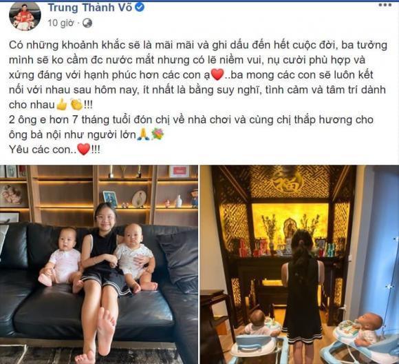 MC Thành Trung, con gái Thành Trung, sao Việt