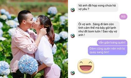 BTV Nguyễn Hoàng Linh, xăm hình, hình xăm của Nguyễn Hoàng Linh
