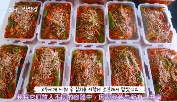 Park Min Young, sao Hàn