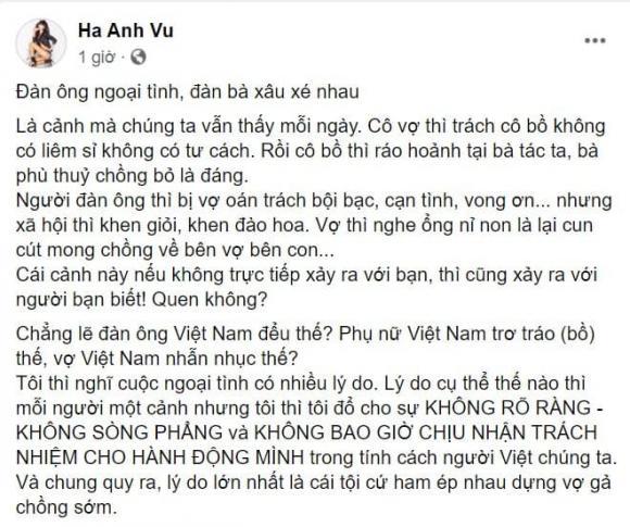 siêu mẫu Hà Anh, Hà Anh, sao Việt, chuyện ngoại tình