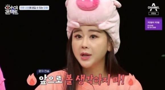 Hoa hậu Hàn 'cạch mặt' hết bạn bè không tới dự đám cưới của mình: 'Đừng nghĩ đến việc nhìn thấy mặt tôi lần nào nữa'