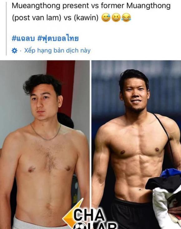 Đặng Văn Lâm, Lâm Tây, cầu thủ bóng đá Việt Nam